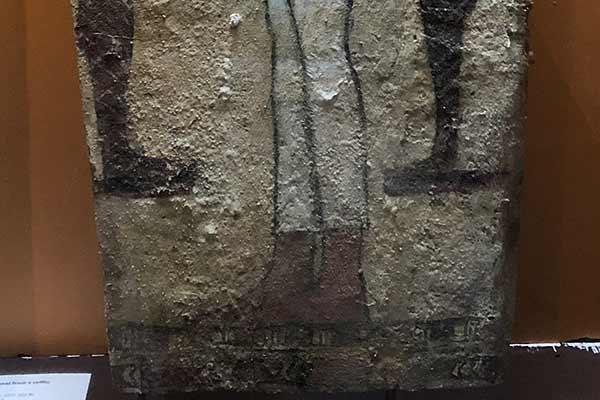 Coffin Panel detail (bottom)